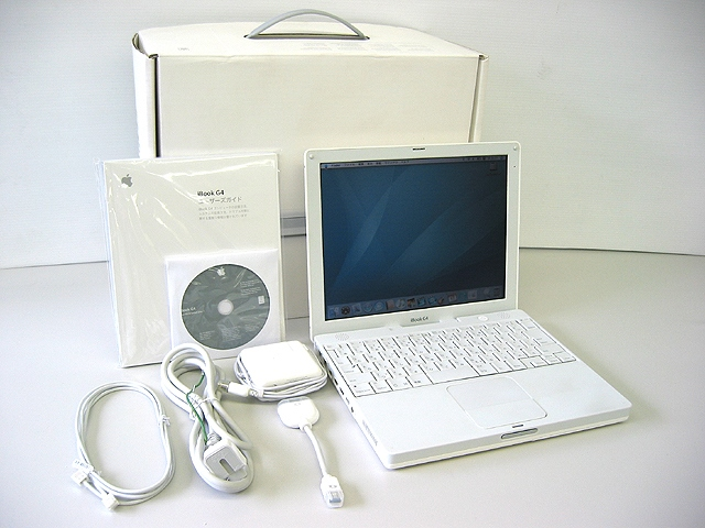 iBook G4 1.33GHz 12.1インチ