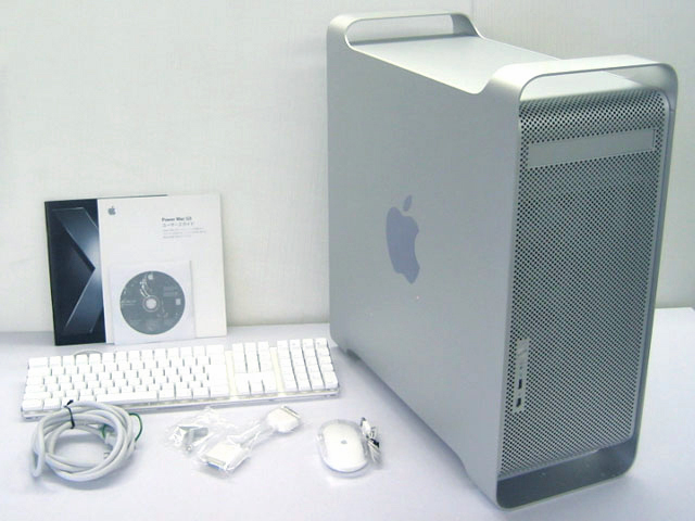 PowerMac G5 2.5GHz Dual