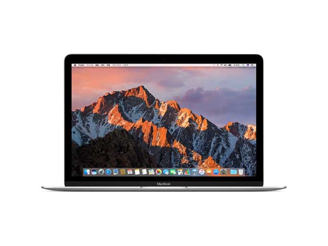 MacBook Retina Core i5 1.3GHz Space Gray